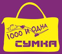 1000 и одна сумка: рассрочка от 2 мес.