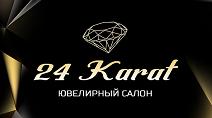 24 Karat: рассрочка от 4 мес.