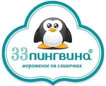 33 пингвина: рассрочка от 4 мес.