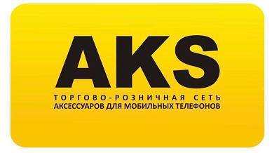 AKS: рассрочка от 4 мес.