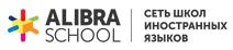 Alibra School: рассрочка от 4 мес.