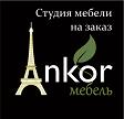 Ankor: рассрочка от 6 мес.