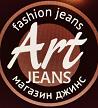 ART Jeans: рассрочка от 4 мес.
