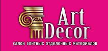 ArtDecor: рассрочка от 2 мес.