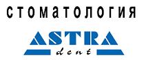 Astra Dent: рассрочка от 12 мес.