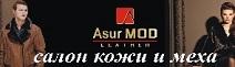 Asur MOD: рассрочка от 4 мес.