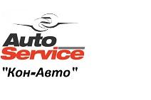 Auto Service Кон-авто: рассрочка от 4 мес.