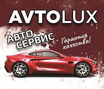AutoLux: рассрочка от 6 мес.