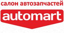 Automart: рассрочка от 4 мес.