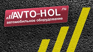 Avto-Hol.ru: рассрочка от 4 мес.