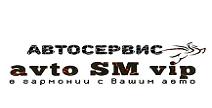 AVTO SM VIP: рассрочка от 4 мес.