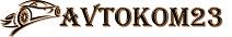 AVTOKOM23: рассрочка от 5 мес.