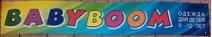 BabyBoom: рассрочка от 4 мес.