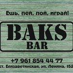 BAKS BAR: рассрочка от 4 мес.
