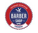BarberShop: рассрочка от 4 мес.