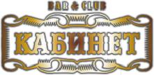 BAR&CLUB КАБИНЕТ: рассрочка от 2 мес.