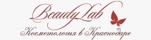 Beauty Lab: рассрочка от 4 мес.