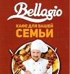 Bellagio: рассрочка от 1 мес.