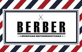Berber: рассрочка от 1 мес.