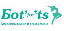 Botforts: рассрочка от 4 мес.