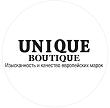 Boutique UNIQUE: рассрочка от 4 мес.