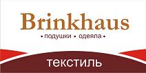 BrinkHaus: рассрочка от 4 мес.