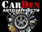 CarDen: рассрочка от 3 мес.