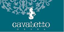 CAVALETTO: рассрочка от 4 мес.