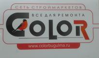 Color: рассрочка от 4 мес.