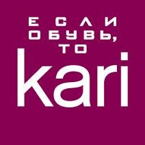Kari: рассрочка от 3 мес.