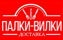 Палки-Вилки: рассрочка от 1 мес.