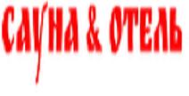 Сауна & Отель: рассрочка от 2 мес.