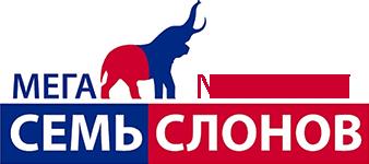 Семь Слонов: рассрочка от 4 мес.