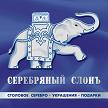 Серебряный Слонъ: рассрочка от 6 мес.