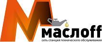 Сеть станций технического обслуживания Маслоff: рассрочка от 3 мес.