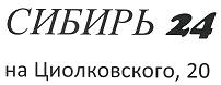Сибирь 24: рассрочка от 4 мес.