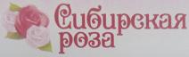 Сибирская Роза: рассрочка от 1 мес.