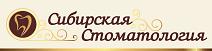 Сибирская стоматология: рассрочка от 4 мес.