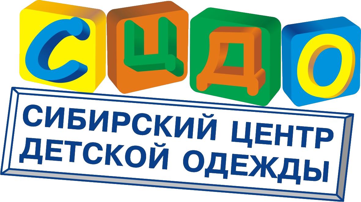 Сибирский центр детской одежды: рассрочка от 2 мес.