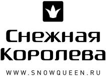 Снежная Королева: рассрочка от 4 мес.