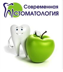 Современная стоматология-С: рассрочка от 4 мес.
