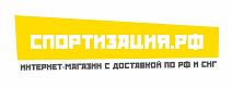 Спортизация.РФ: рассрочка от 4 мес.