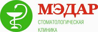 Стоматологическая клиника МЭДАР: рассрочка от 5 мес.