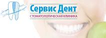 Стоматологическая клиника Сервис Дент: рассрочка от 4 мес.