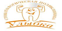 Стоматологическая поликлиника Улыбка: рассрочка от 1 мес.