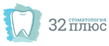 Стоматология 32 ПЛЮС: рассрочка от 4 мес.