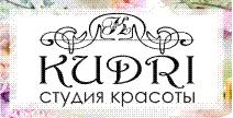 Студия красоты KUDRI: рассрочка от 4 мес.
